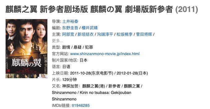 Screen Shot 2021-02-21 at 20.52.24 PM.png
