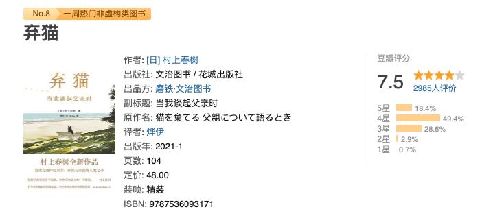 Screen Shot 2021-01-24 at 18.32.01 PM.png